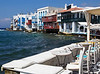 "Windstar Cruises, Mykonos, Greece, Sept. 7, 2012 : This gallery was started 9/25/12 with 23 photos. Click on pop out tab ""save photo"" (folder icon) to download any photo, full size at no cost."